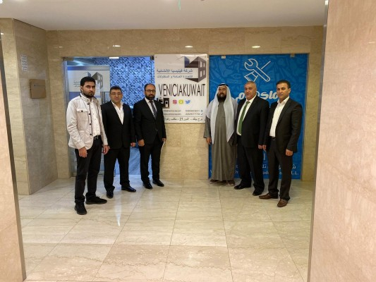 TÜMSİAD, Kuveyt ve Katar'ı ziyaret etti